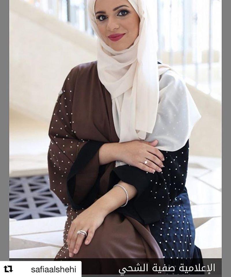 New Trendy Designer Abaya Designs 2017 for Girls