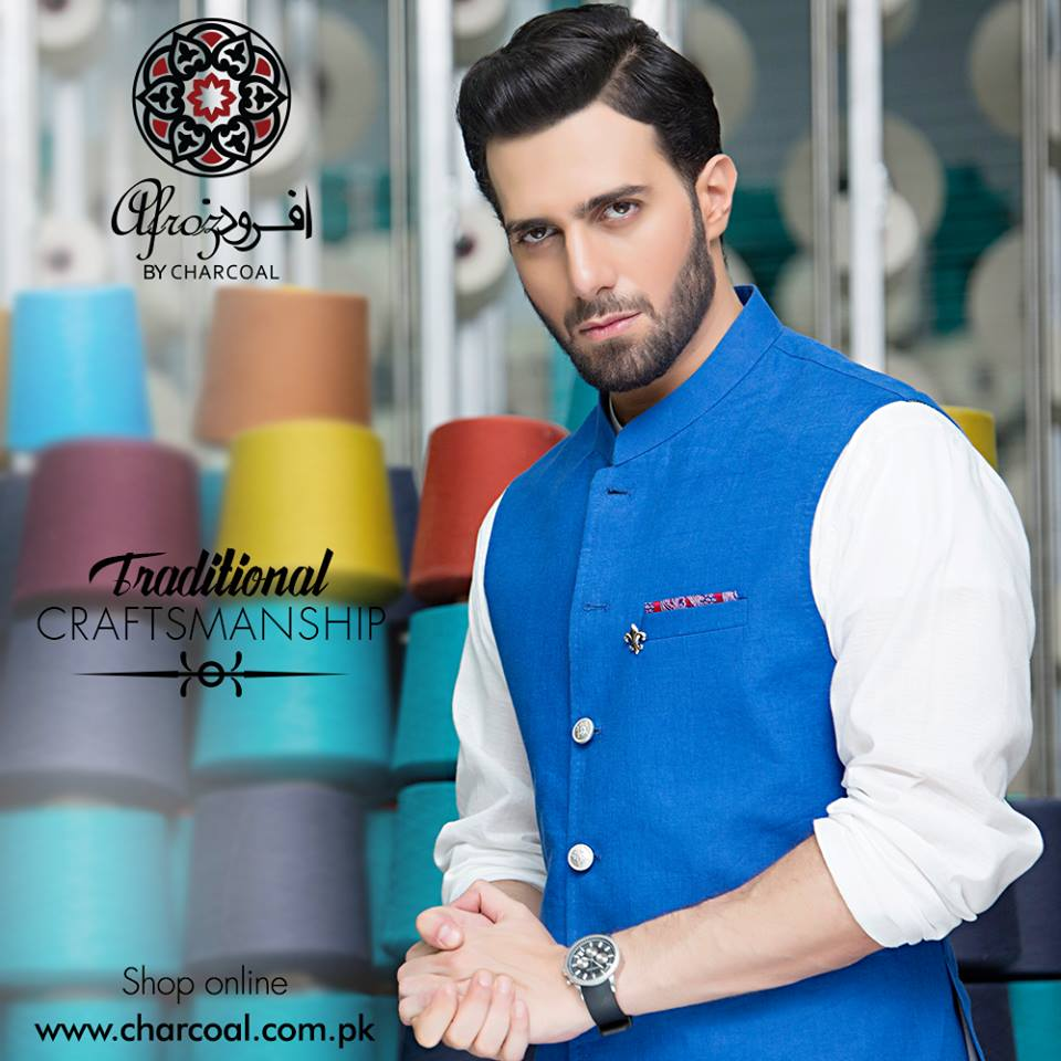 Mehndi Kurta Designs 2017 For Men In white Color