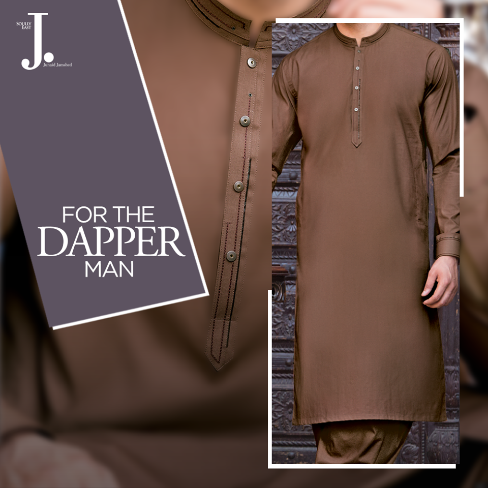 J. Dark Brown Shalwar Suit for Eid 2017