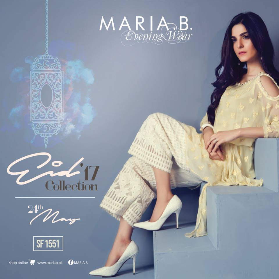 Maria B Lime Yellow Eid Dress