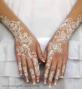 Beautiful White Mehndi Designs for Bridals