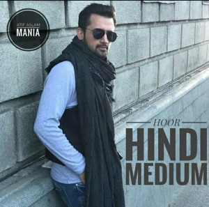 Atif Aslam in Street Style Fashion 2017 for Men and boys