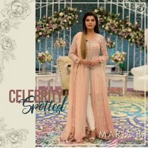 Nida Yasir Wearing Maria B Dress in Morning Show