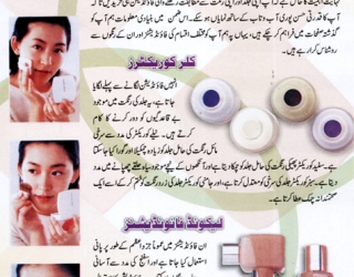 Latest Makeup Tips in Urdu to Look Stunning